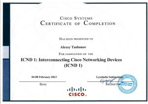 Cisco-ICND1-Tasbauov-A