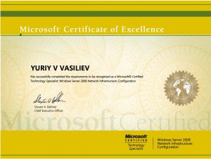 Microsoft-Windows-Server-2008-Vasilev-Yu