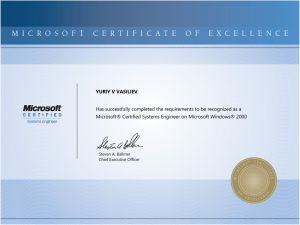 Misrosoft-Certified-Systems-Engineer-Vasilev-Yu