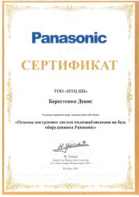 Panasonic-Berestenko-D